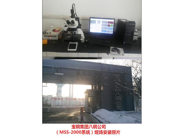Baosteel Group Bayi Steel Branch