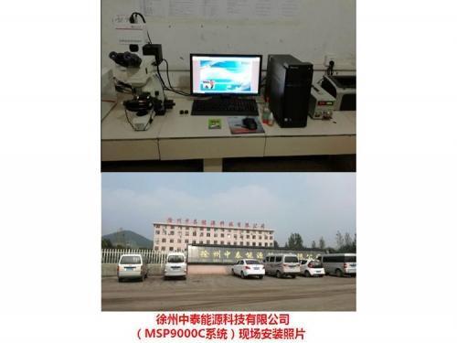 Zhongtai Energy