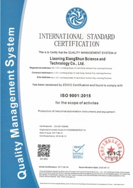 International Standard Certification (English)