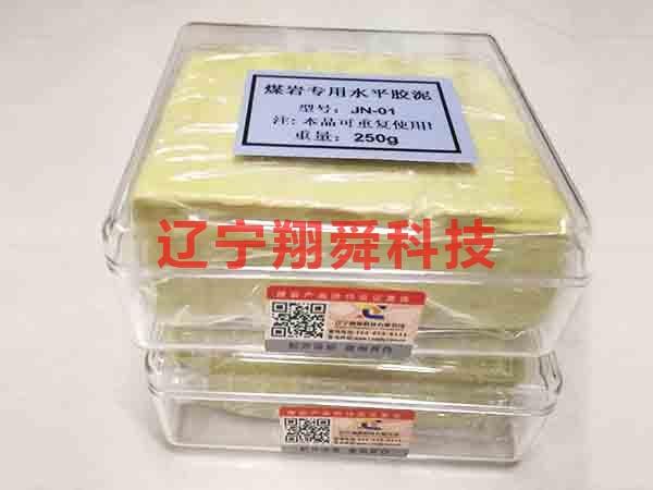 Coal-grade special horizontal clay