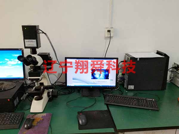 POR 2000A automatic coke pore distribution detection system