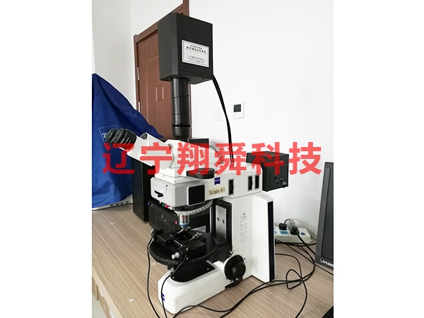 MSP 6000A digital coal and rock analysis system